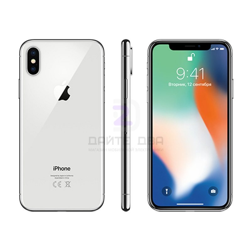 Apple iPhone X 256gb Silver (не Ростест)
